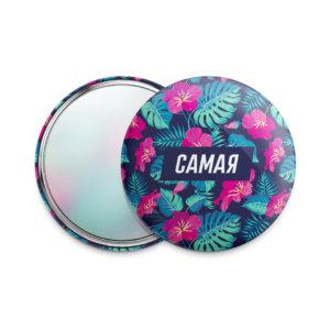 Карманное зеркало «Самая» 75 мм