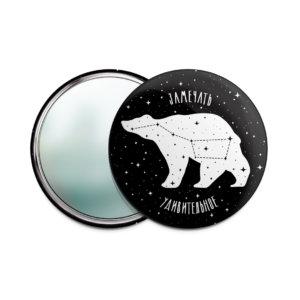 Сувенирное зеркальце (карманное) «Замечать удивительное» 75 мм