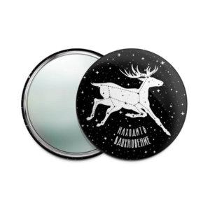 Одностороннее карманное зеркало 75 мм «Находить вдохновение»