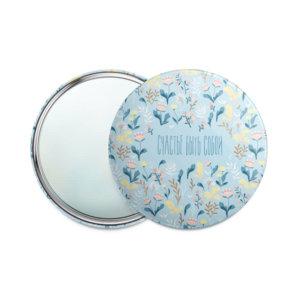 Одностороннее карманное зеркало 75 мм «Счастье быть собой»