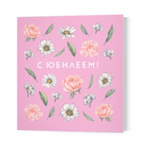 Мини-открытка «С юбилеем!» Ф-10