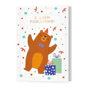 Открытка А6 с конвертом «С Днём рождения!», мишка, Ф-15
