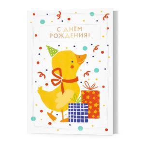 Открытка А6 с конвертом «С Днём рождения!», утёнок, Ф-15