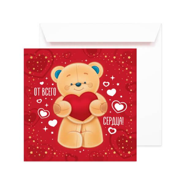 Открытка с конвертом Звездный медвежонок «От всего сердца!» Ф-5