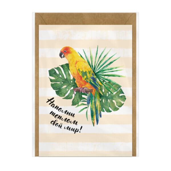 Карточка А6 с крафт-конвертом «Наполни теплом свой мир!» Ф-11