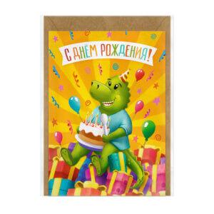 Карточка А6 с крафт-конвертом «С Днём рождения!» Ф-11