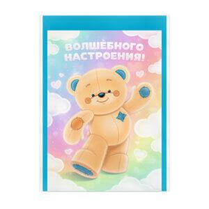 Карточка А6 с крафт-конвертом медвежонок Баюми «Волшебного настроения!»
