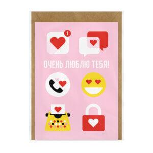 Карточка А6 с крафт-конвертом «Очень люблю тебя!» Ф-11