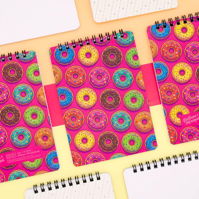 Блокноты для рисования — теперь блок 50 листов