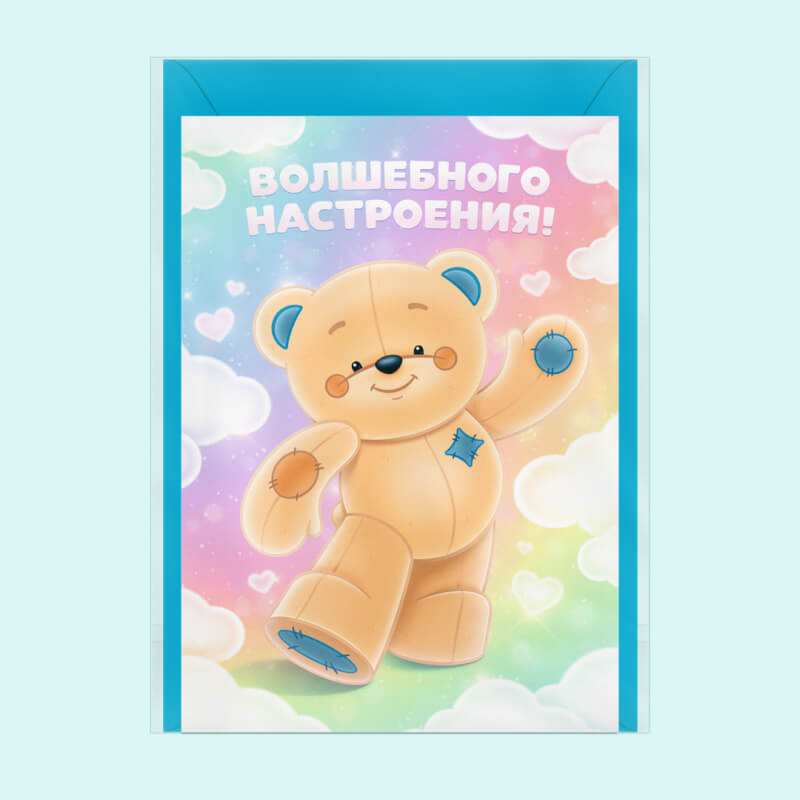 Звездный медвежонок Баюми