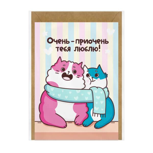 Карточка А6 с крафт-конвертом «Очень-приочень тебя люблю!» Ф-11