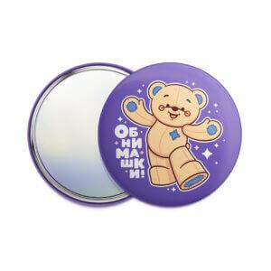 Одностороннее зеркальце Медвежонок Баюми «Обнимашки!» 75 мм