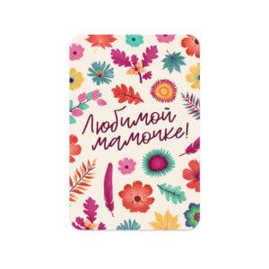 Букетные карточки, набор 10 шт, «Любимой мамочке» Ф-33