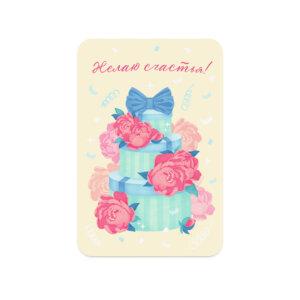 Букетные карточки, набор 10 шт, «Желаю счастья!» Ф-33